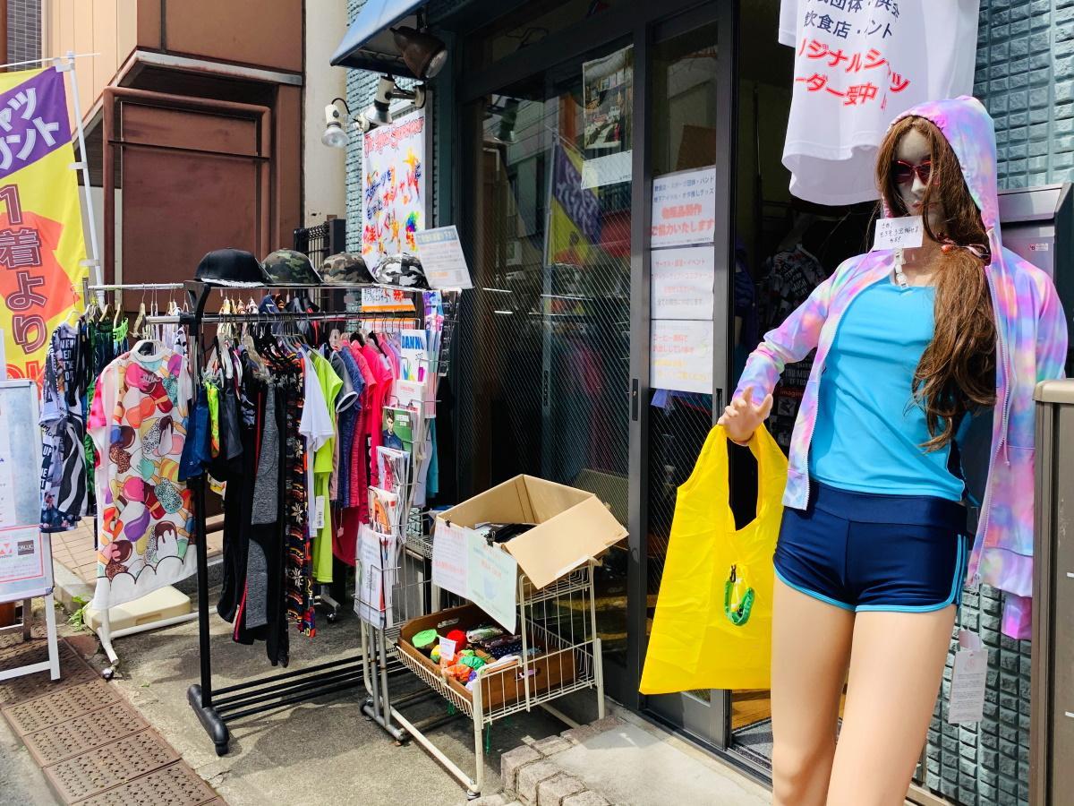 全天候型看板娘サラちゃんのファッションやつぶやきも注目