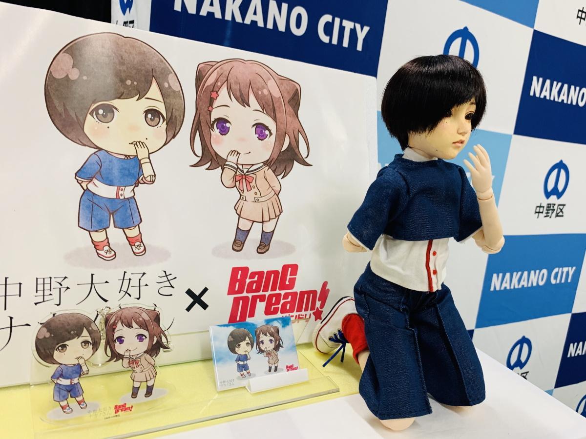 中野区長記者会見で紹介された「バンドリ!」と「ナカノさん」のコラボグッズ