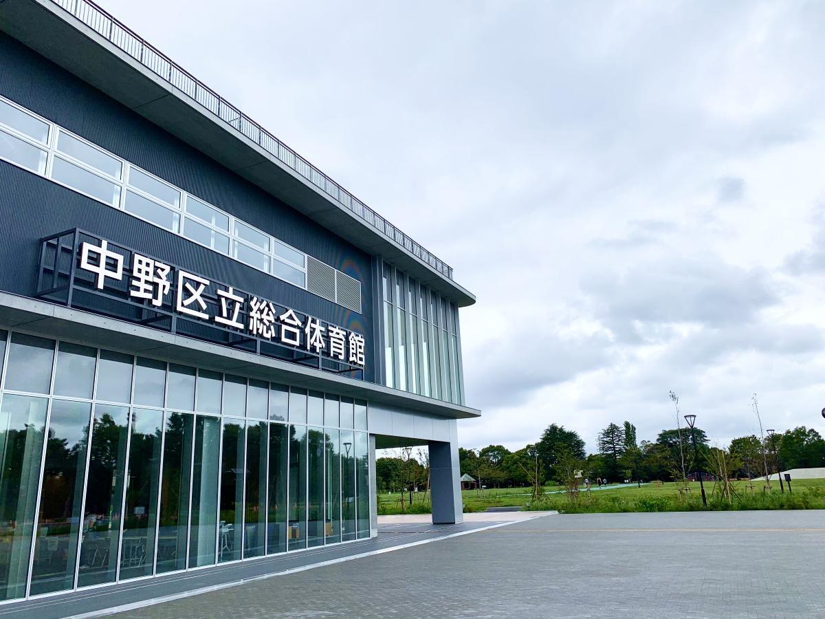 中野区立総合体育館(外観)