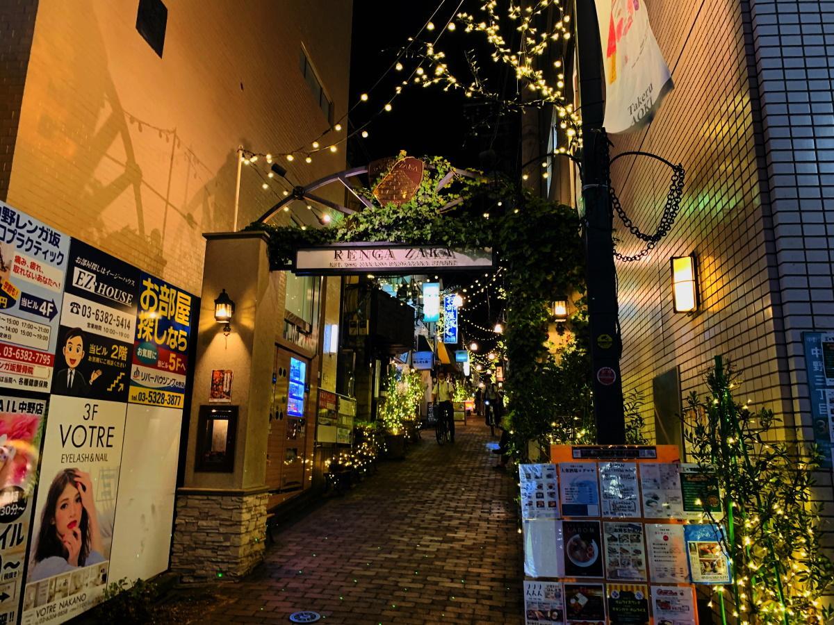 中野駅南口「レンガ坂」東側ゲート