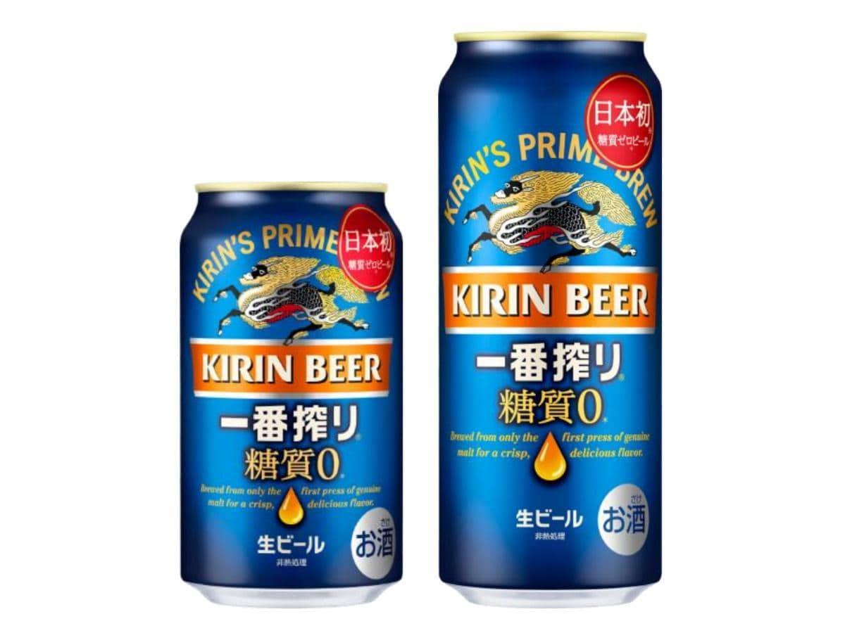 新発売の「キリン一番搾り 糖質ゼロ」」
