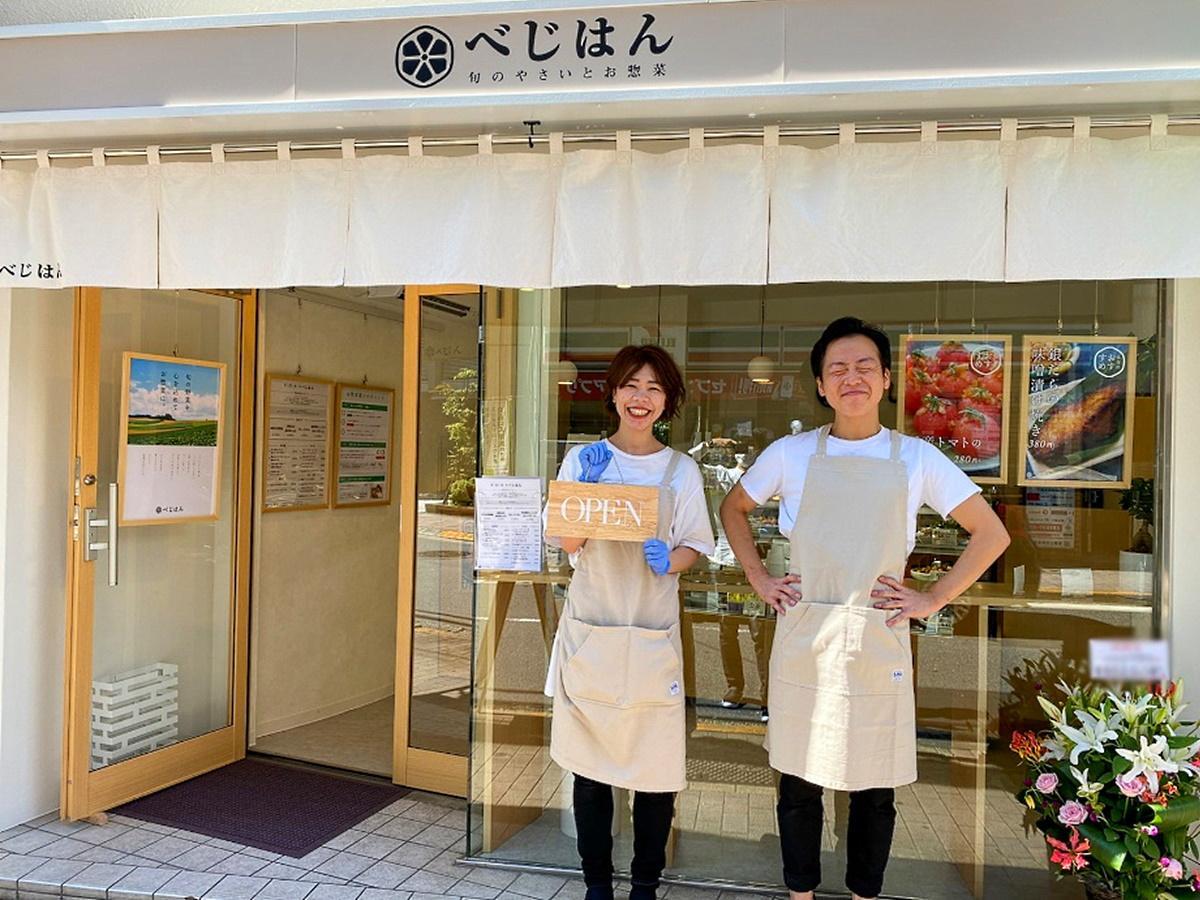 スタッフの片山さん(左)と店主の山下将大さん(右)、総菜専門店「べじはん」外観