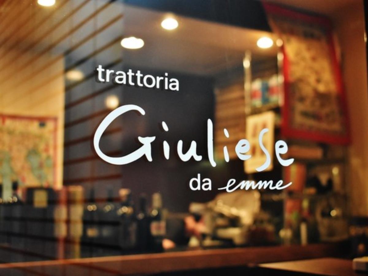 イタリアンレストラン「トラットリア ジュリエーゼ ダ エンメ」のエントランス