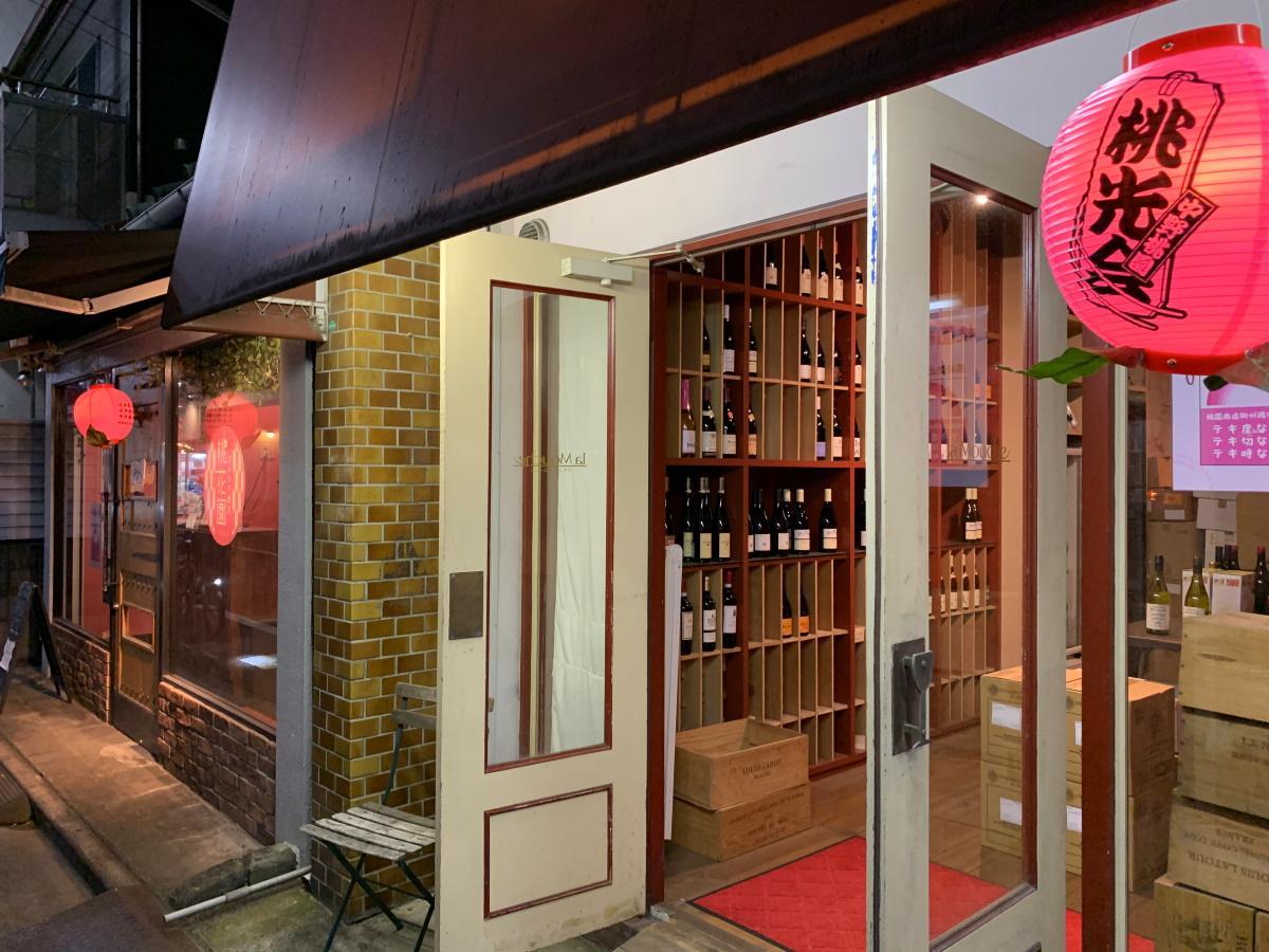 中野駅南口の桃園通りを拠点とする桃園商店街に設置された桃の形のちょうちん