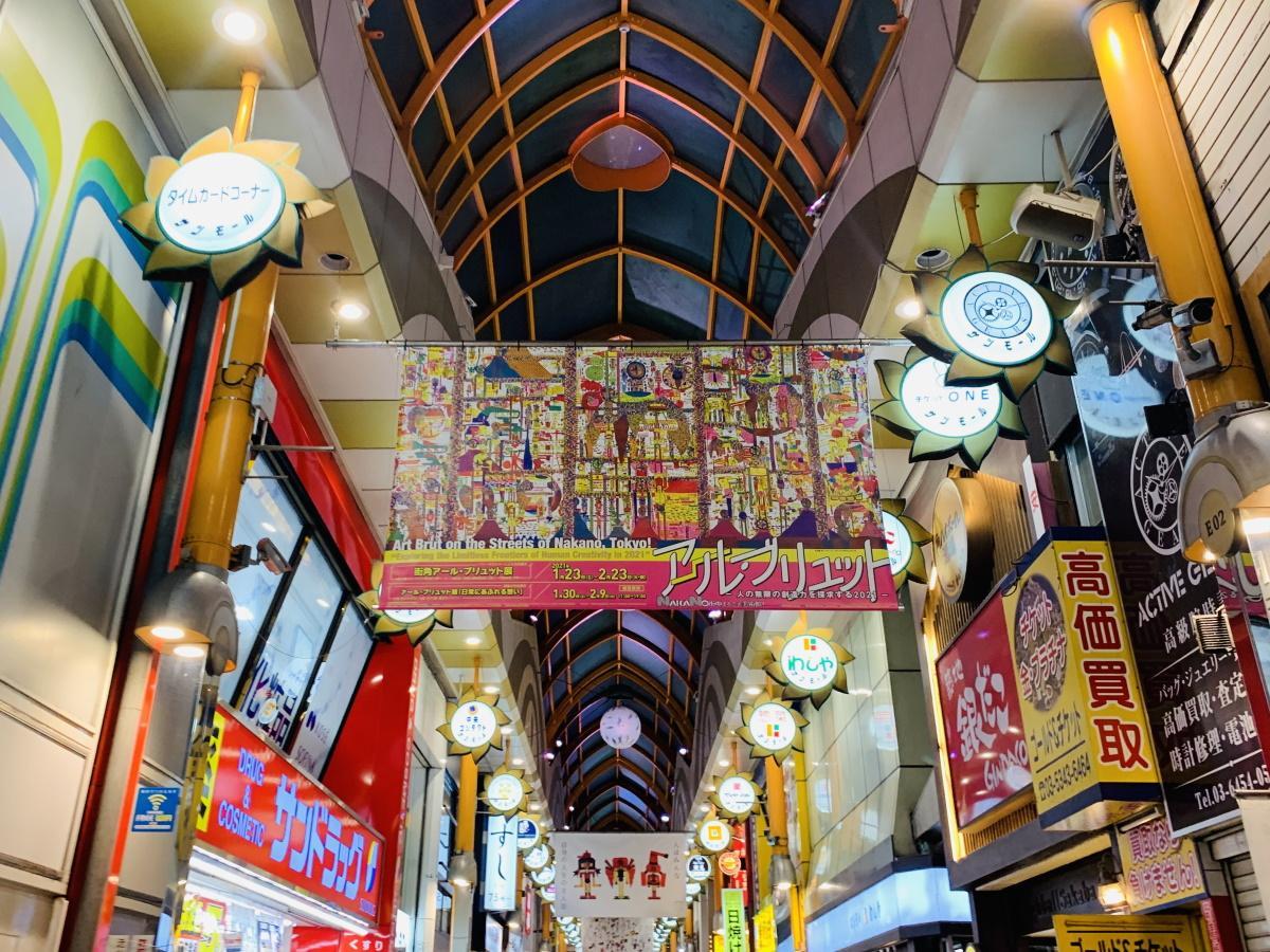 中野サンモールの天空ギャラリーにお目見えした作品紹介の横断幕