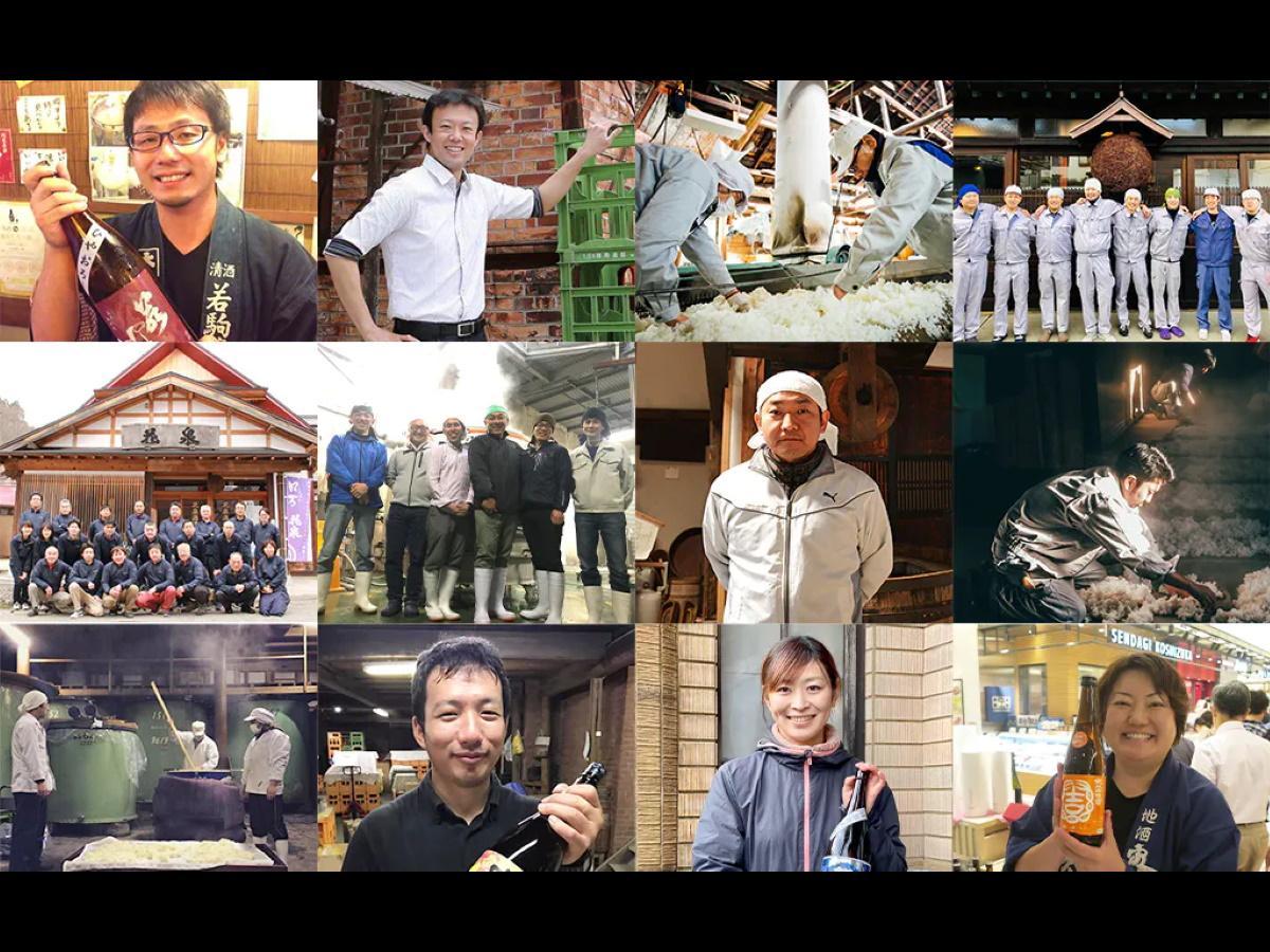 日本酒をリブランディングする新ブランド「WAX & WANE」に参加した12の酒蔵の人たち