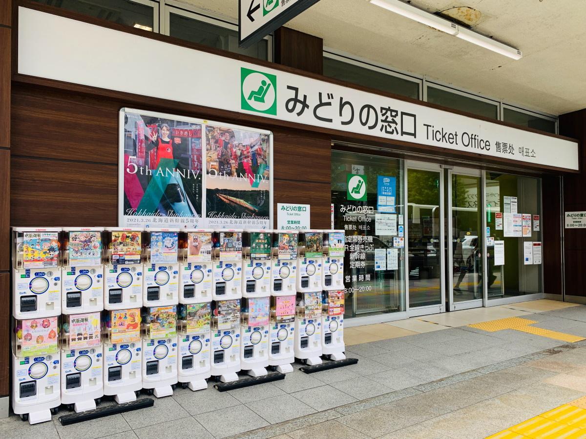JR中野駅南口みどりの窓口前に並べられたカプセルトイマシン20台