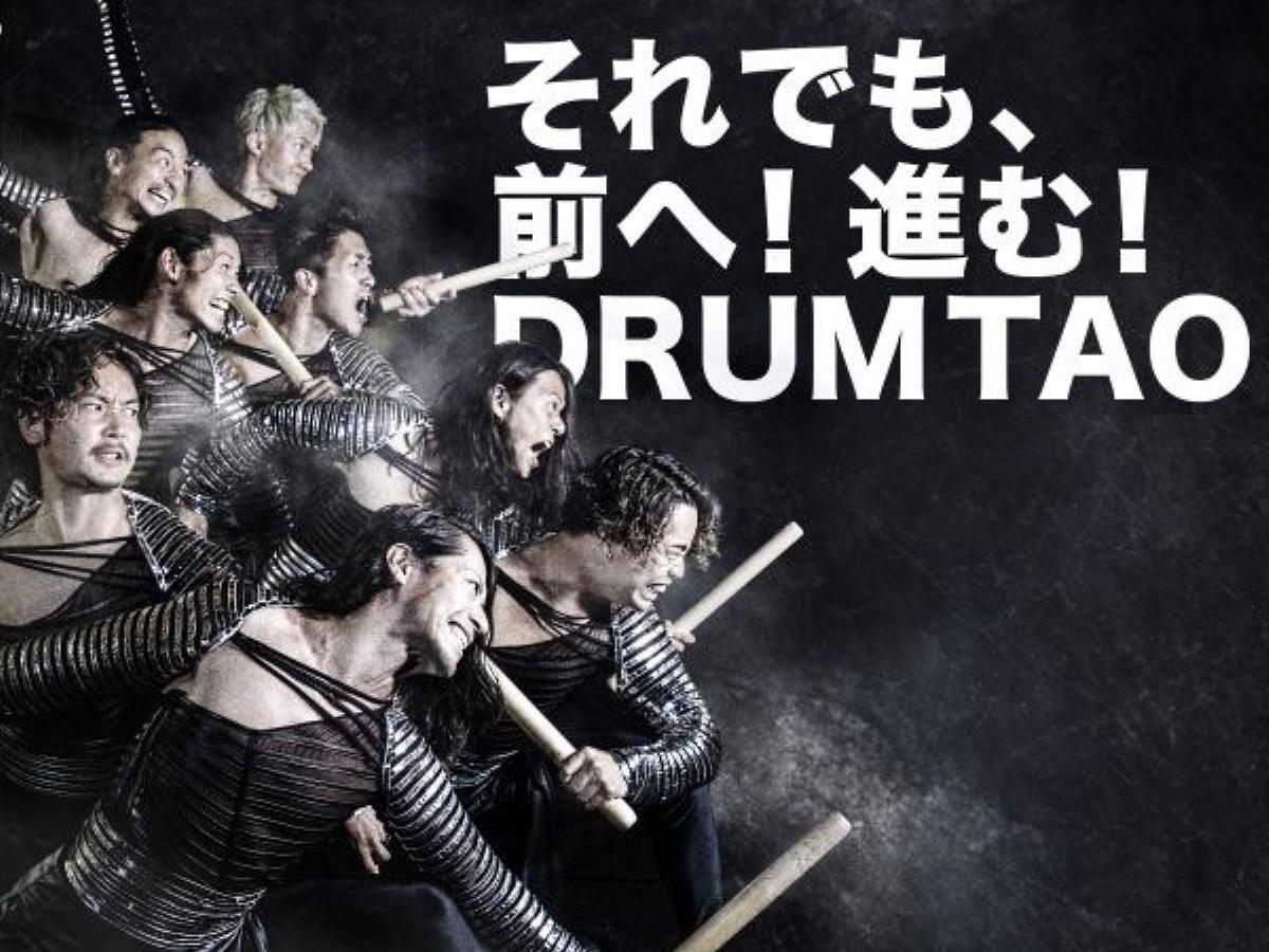 「DRUM TAO」2021年の新作舞台「光」メインビジュアル  ©DRUM TAO