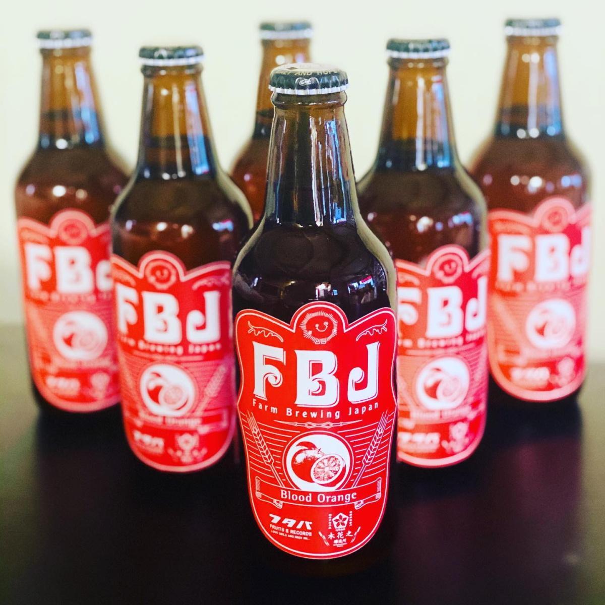 愛媛県産ブラッドオレンジと乳酸菌を加えて造ったクラフトビール「ブラッドオレンジ」