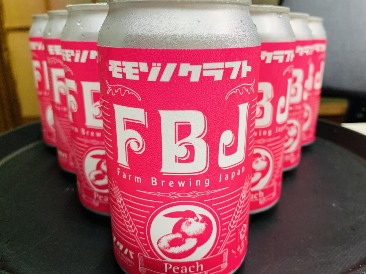 缶ビールの形で完成した「モモゾノクラフト」オリジナル「桃ビール」
