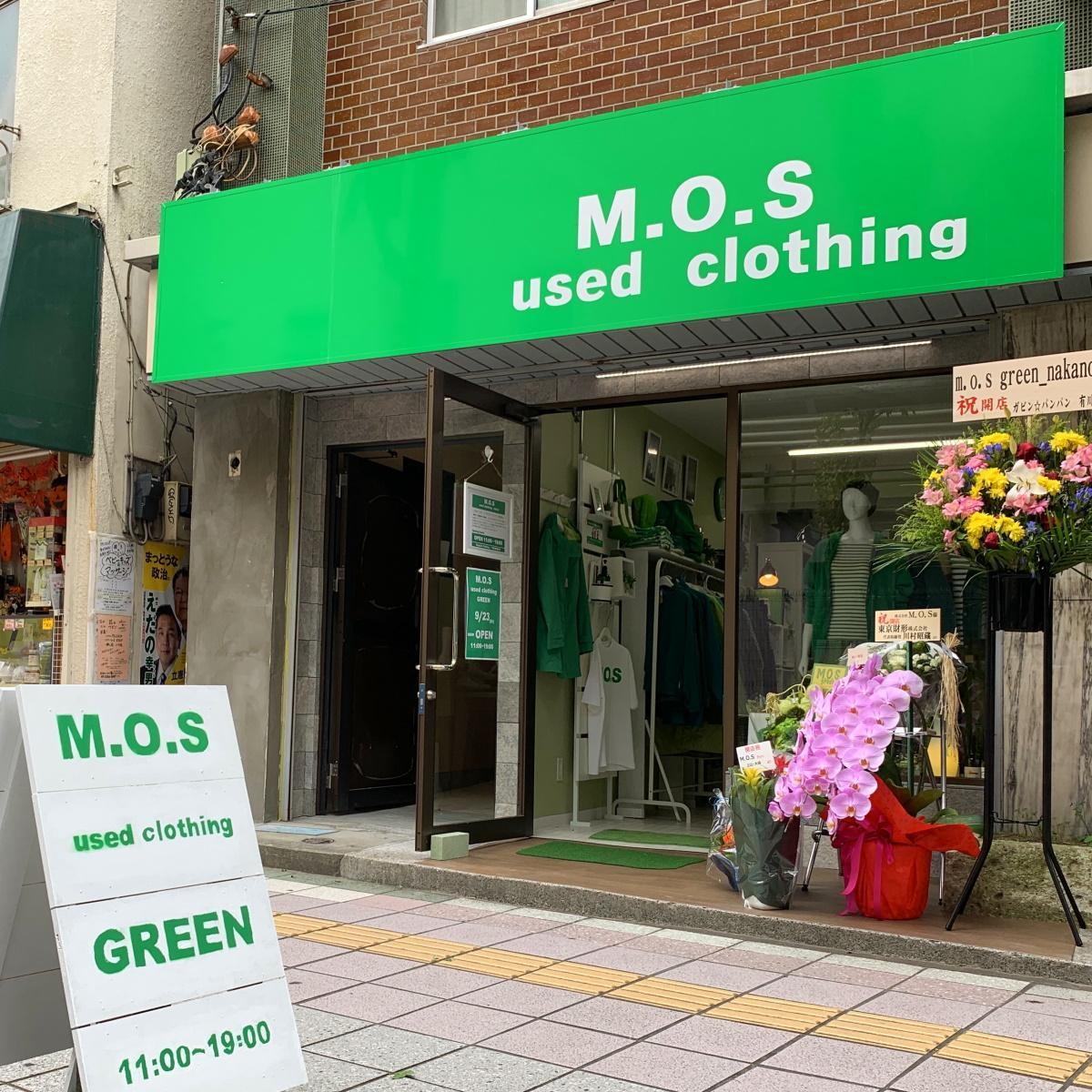 2店舗目はグリーン専門店となった「M.O.S」外観