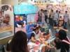 中野で子育て応援イベント「育フェス」 「出会う・つながる・あそぶ・つくる」合言葉に