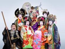 ワハハ本舗「王と花魁」3年ぶりの全国ツアー なかのZERO公演皮切りに