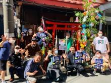 中野・桃園稲荷周辺7店舗がスタンプラリー 達成で「中野復活ビアグラス」進呈
