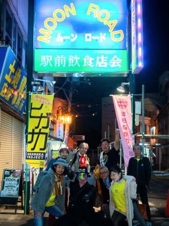 東中野駅周辺で「ヒガナカのバル」スタンプラリー 通常メニューで52店舗参加