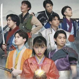 中野の殺陣・ダンス振り付け「TATE」がエンタメ時代劇 地元で新解釈「里見八犬伝」