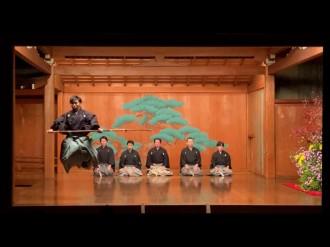 東中野の梅若能楽堂で文化庁子ども向け体験講座「能楽と刺繍と和菓子」開催へ