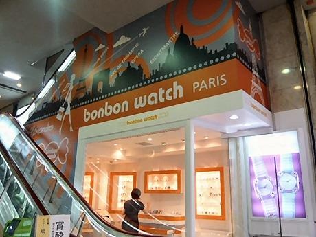 外壁に描かれた絵には、パリを象徴するエッフェル塔が。左端には「通天閣」も