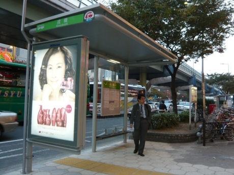 「広告付き上屋」が設置された大阪市バス「戎橋」停留所