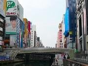 ミナミのシンボル「戎橋」82年ぶり架け替え完成-記念式典も