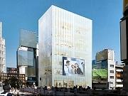 丸紅、道頓堀「キリンプラザ」跡地を取得-都市型商業ビルを来秋開業
