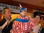 くいだおれ太郎が浄瑠璃人形に-「早目の還暦」祝いで