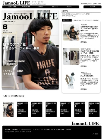 「JamooL LIFE」トップページ。ファッション特集やインタビュー記事、女性視点によるコラムなどを掲載