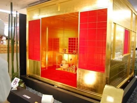 3億5千万円の黄金の茶室-高島屋...