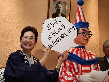 10月20日に行われた記者会見に出席した、女将(おかみ)の柿木道子さんと「くいだおれ太郎」