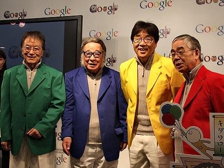 関西を代表する有名人4人が「ナニワのGoogle大使」として並んだ