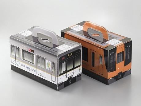 相互直通運転に対応した9020系電車と22600系電車の形をしたオリジナル電車パッケージ