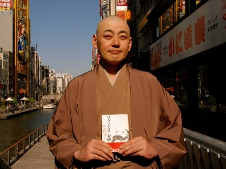 関西弁への翻訳を担当した北口裕康さん(写真提供=Clippin JAM)