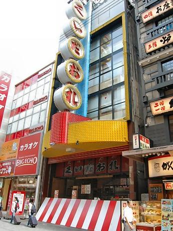 閉店から1年を迎えた「大阪名物くいだおれ」