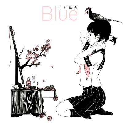 8月14日に発売された中村さん初の作品集「Blue」