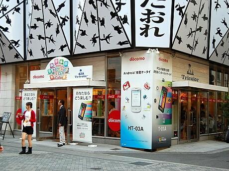 NTTドコモのスマートフォンのタッチ&トライイベント「Touch&Play!Cafe」