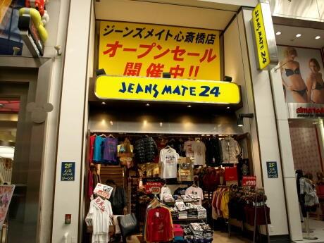 10月22日に心斎橋筋商店街にオープンした「ジーンズメイト 心斎橋店」