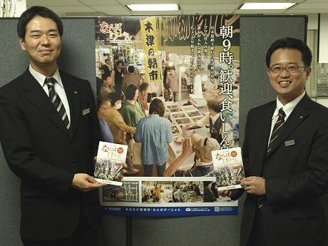 「なんばけーしょん MAP」第3号を手にする難波街づくり推進室の和田さん(右)と脇田さん(左)