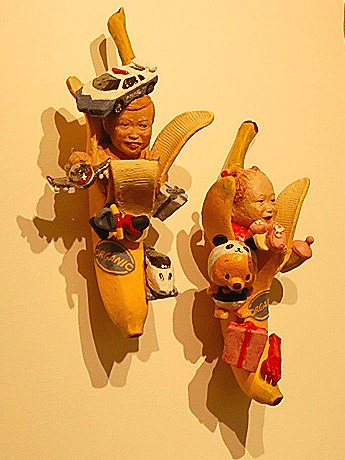 心斎橋に「バナナピープル」