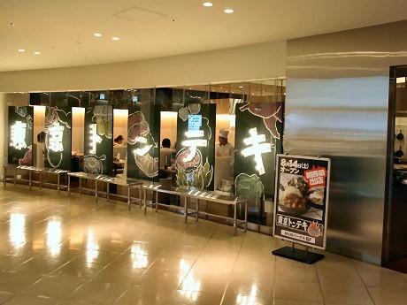 なんばパークスに8月14日にオープンした「東京トンテキ」