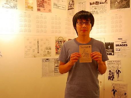 企画した、「おとうた通信」と「紙のおとうた通信」を運営・発行する吉田雅生さん