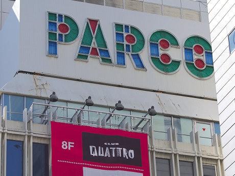 パルコとともに閉店が決まった「クラブクアトロ」