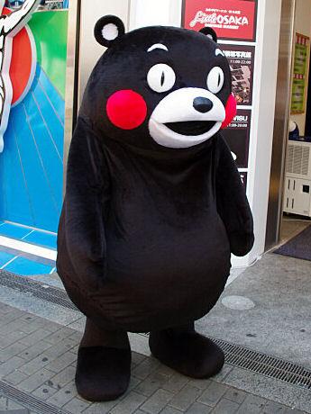 熊本県のゆるキャラ「くまモン」も登場する