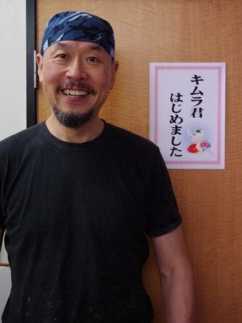 「釜たけうどん」の木田武史さん