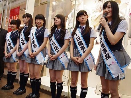 「g.u.心斎橋店」前に登場したNMB48のメンバー
