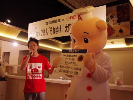 試食会で開発のポイントについて話す、エースコックの植田浩介さん