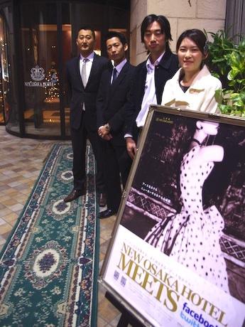イベントを企画する仲村伊太利さん(右から2人目)と、ニューオーサカホテル心斎橋総支配人の松田大輝さん(左端)