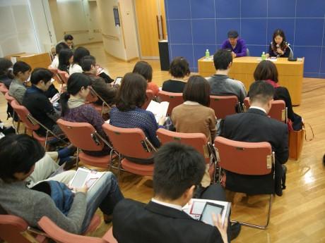 東京で開催された同イベントの様子