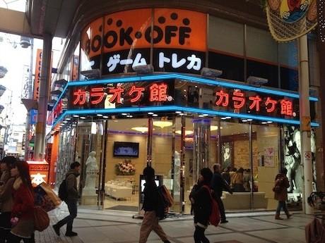 戎橋筋商店街にオープンした「BOOKOFF なんば戎橋店」と「カラオケ館 なんば戎橋本店」