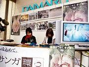 大丸心斎橋店で復興支援「ミサンガ」実演・販売-漁網で作り被災者支援