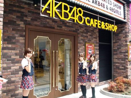 なんばにオープンした「AKB48カフェ&ショップなんば」